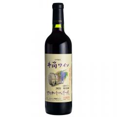 酸化防止剤無添加ワイン マスカットベリーA