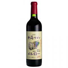 酸化防止剤無添加ワイン メルロー