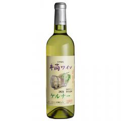 酸化防止剤無添加ワイン ケルナー