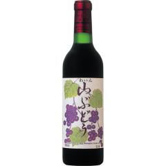山ぶどうワイン